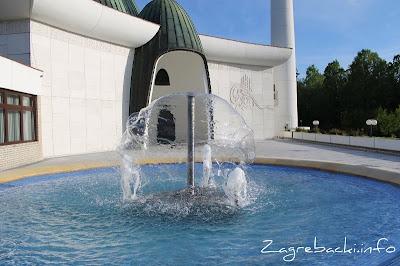Fontana - zagrebačka džamija