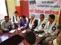 """""""केस्रा"""" दस्तावेज लोकापर्ण कार्यक्रम [काठमाण्डौ] - २०७० बैशाख २८ गते"""