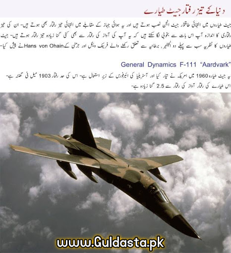air fighter,air force aircraft,air force planes,aircraft fighter,airplane fighter,american fighter jets,army aircraft,army jets,army planes,best fighter aircraft,best fighter plane,best fighter plane in the world,best jet fighter,boeing military aircraft,chinese military aviation,combat aircraft,fighter aeroplane,fighter aircraft,fighter plane images,flight fighter,jet fighter planes,largest military aircraft,latest fighter jets,military,military aircrafts,military aviation,military aviation news,military helicopters,military jets,military pics,military pictures,military planes,military transport aircraft,navy aircraft,new fighter jet,newest fighter jet,raf fighter jets,raf jets,russian fighter planes,russian military aircraft,top 10 fighter jets,top 10 fighter planes,top fighter jets,top ten fighter jets,typhoon aircraft,typhoon fighter,us air force aircraft,us air force planes,us army aircraft,us military aircraft,us military planes,usaf aircraft,war planes,world's best fighter jet