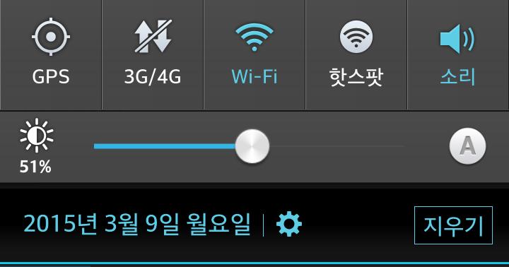 D Android Notification 사용하기