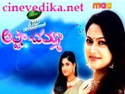 Ashta Chamma Episode  724 (21th nov  2015)
