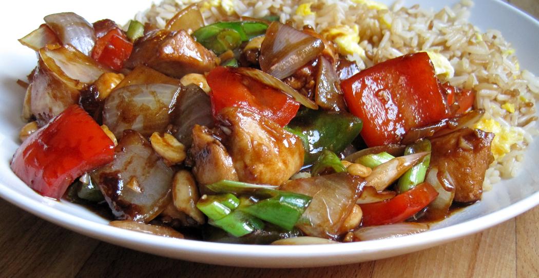 Glug of Oil : Kung Pao Chicken