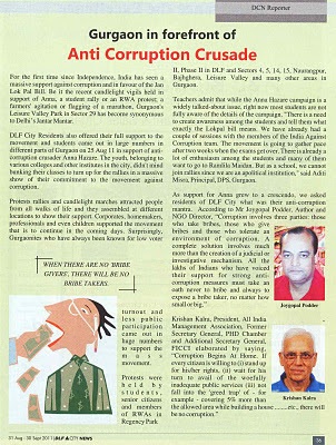 corruption in india essay in english 2012 Essay plan - download as word march 6, 2012 course: english for academic writing assignment: essay plan / outline narrowed topic: the effects of corruption within.