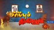 Sirippum Thigilum 26th January 2015 Sun Tv Republic Day Special Full Program Shows Youtube Watch Online Free Download Dailymotion, 26-01-2015 Sun Tv Kudiyarsu Dhinam Sirappu Nigalchigal