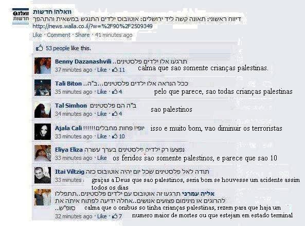 Dialogo de racistas israelenses no facebook