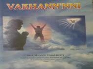 Vakhanni Audio Songs With Lyrics