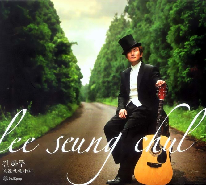 Lee Seung Chul – Vol.7 The Livelong Day
