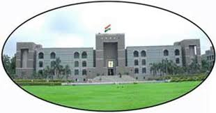 Gujarat High Court Stenographer Recruitment 2013