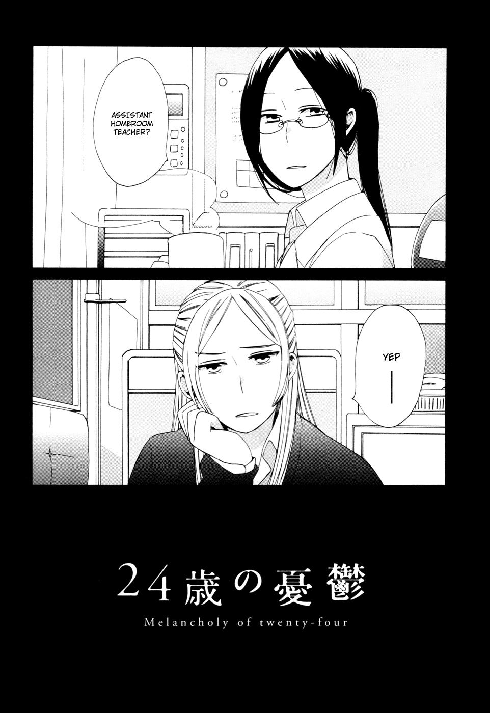 14-sai no Koi - Melancholy of 024 - 1