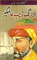 Auranzeb alamgir book