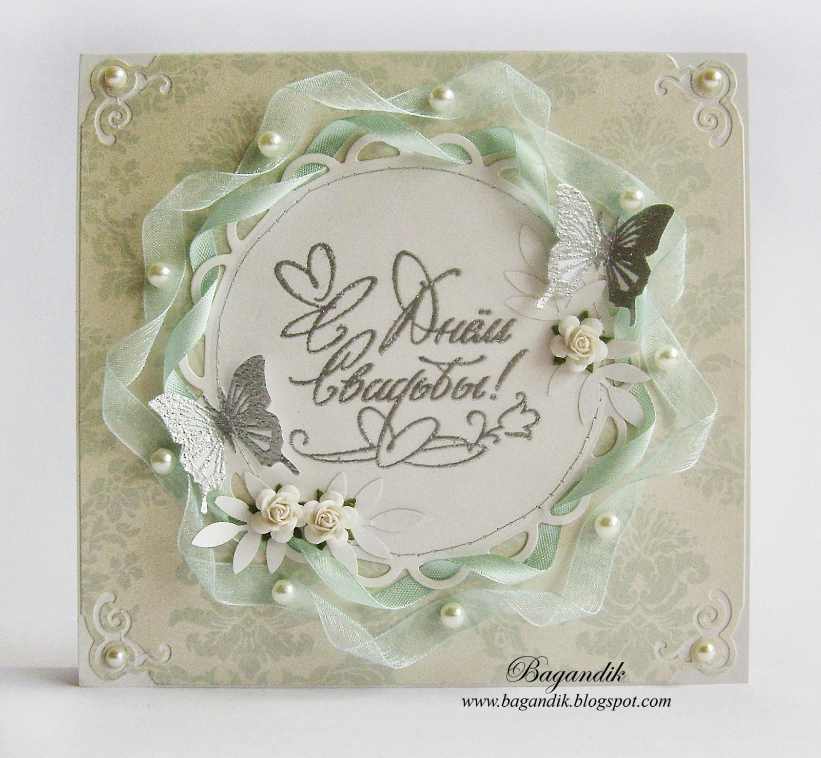 Сегодня покажу две свадебные открытки ...: bagandik.blogspot.com/2013/07/blog-post_8420.html