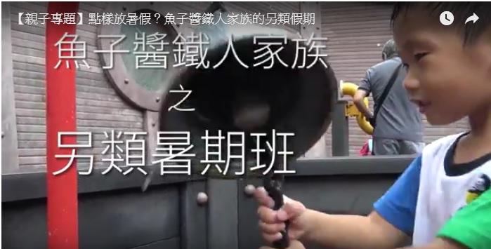 《香港01》訪問