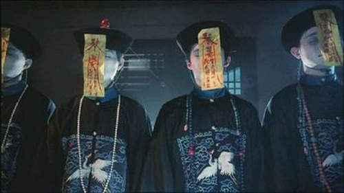 Jiang Shi Vampire Menurut Cerita Rakyat China