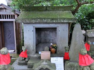 五所神社石上稲荷