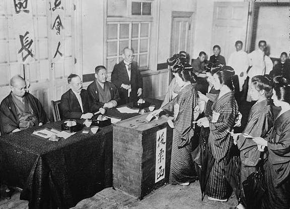 Japanese women allowed to vote