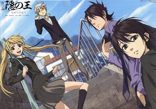 Aratna's Wonderland...: AnimeFreak! Nabari no Ou Nabari No Ou Yoite