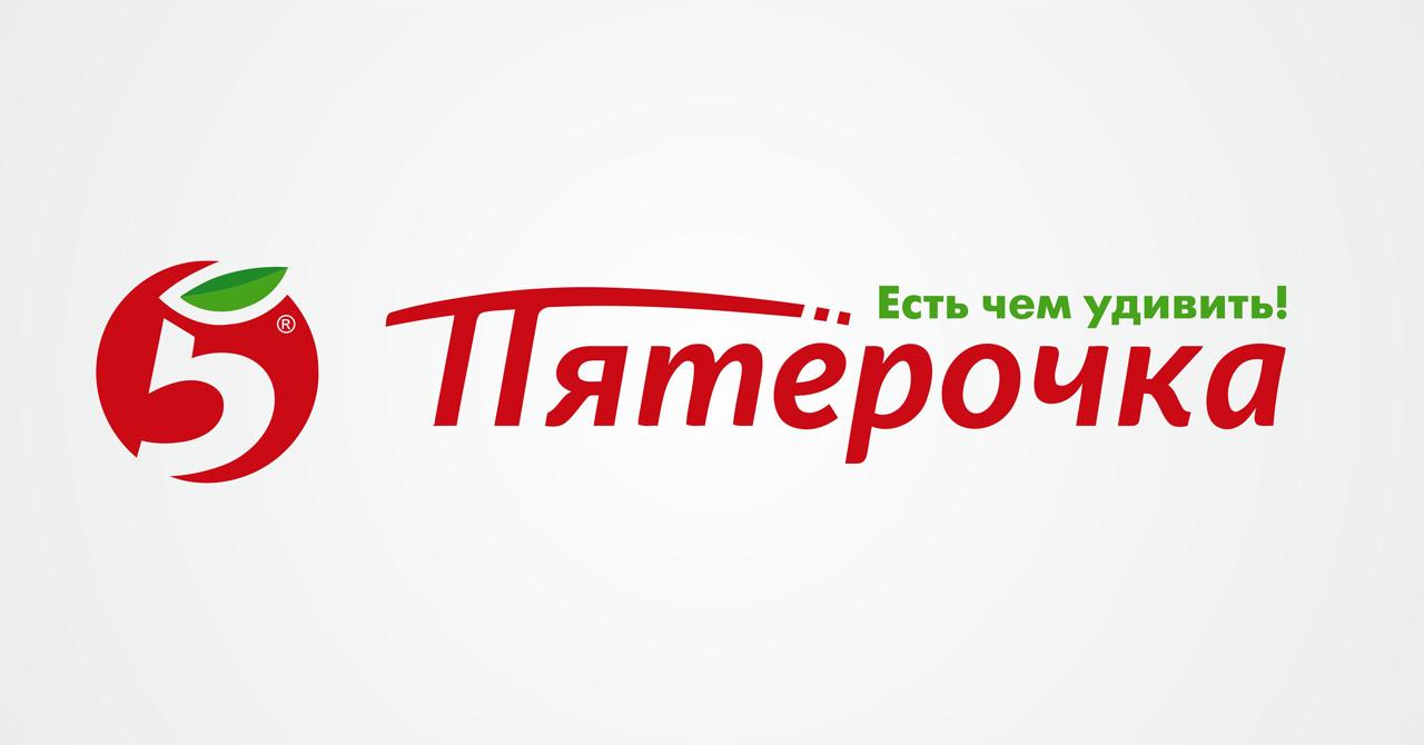 Сеть магазинов «Пятёрочка», г. Челябинск
