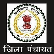316 Lecturer Vacancy In Chhattisgarh Zilla Panchayat Recruitment 2014