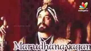 Viswaroopam Victory & Foreign Funds Have Given Kamal Confidence To Start Marudhanayagam