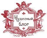 Наградка от Людмилы
