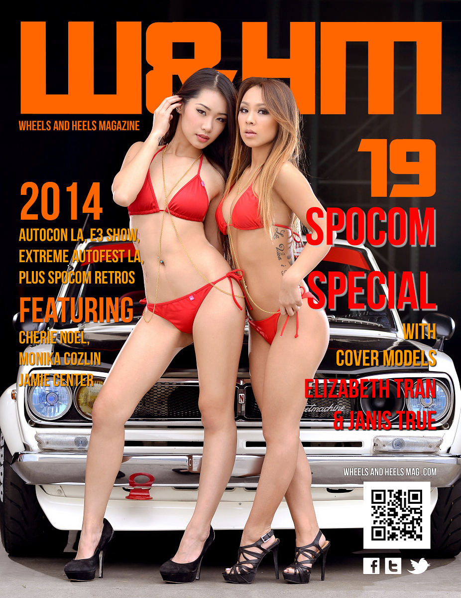 Wheels and Heels Magazine Issue 19 - Elizabeth Tran and Janis True
