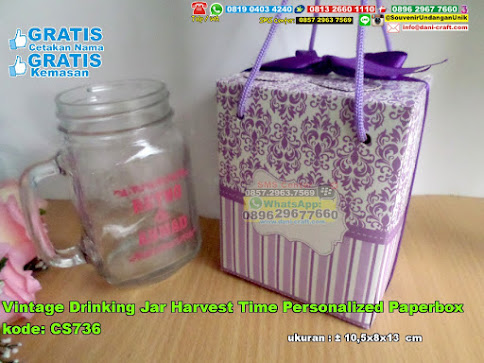 Vintage Drinking Jar Harvest Time Personalized Paperbox