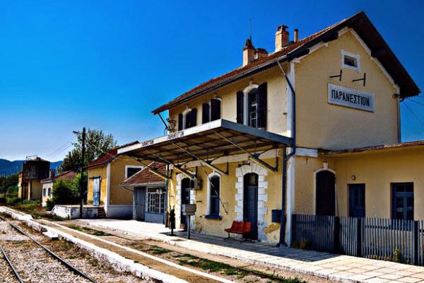 Μνημεία 5 σιδηροδρομικοί σταθμοί της Δράμας