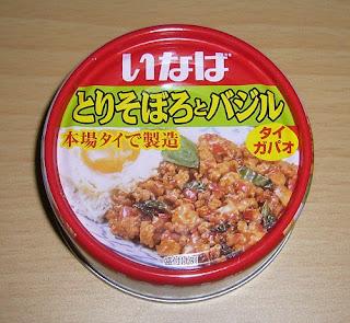 いなば とりそぼろとバジル  本場タイで製造 タイガパオ 鶏肉味付ピリ辛味