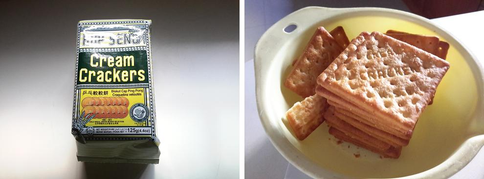 Aunty Young(安迪漾) 蒸苏打饼小蛋糕 Mini Steam Cream Crackers Cake