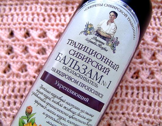 Recenzja: Receptury Babuszki Agafii, wzmacniający balsam na cedrowym propolisie