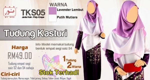 fesyen tudung labuh muslimah nur terkini