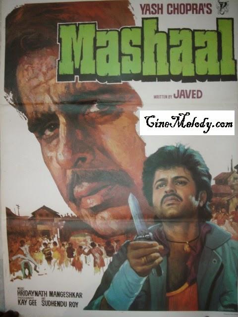 Mashaal  1984
