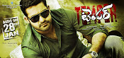 Temper movie 2nd week wallpapers-thumbnail-19