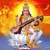 Saraswati Hindu God Wallpapers - Devotional