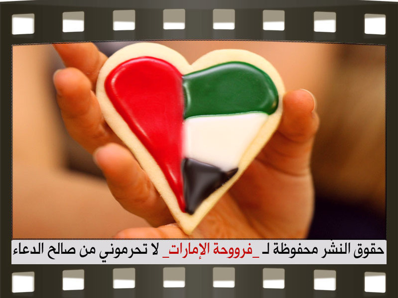 http://2.bp.blogspot.com/-Du9MmS3O0hw/Vk4g4LIkBbI/AAAAAAAAY6k/F54BJk1LCkU/s1600/48.jpg