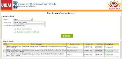 Aadhaar Enrolment Centre Search