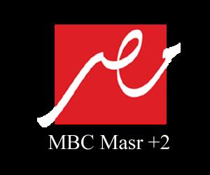 mbc masr +2