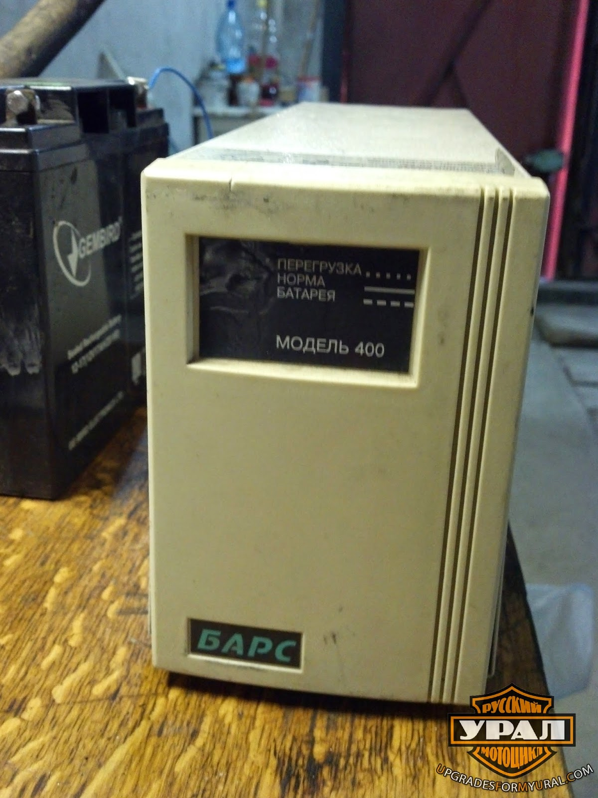 Зарядное устройство из ибп