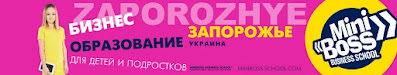 OFFICIAL WEB SITES MINIBOSS ZAPOROZHYE UA