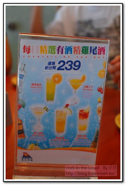 每日精選有機雞尾酒「僅售」告示牌