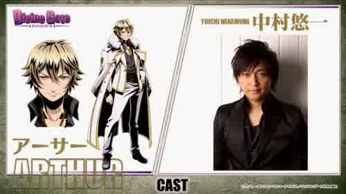 Yuichi Nakamura sebagai Arthur