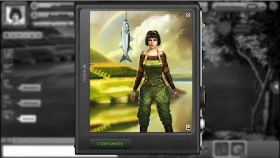 Рыбное Место 2 обзор