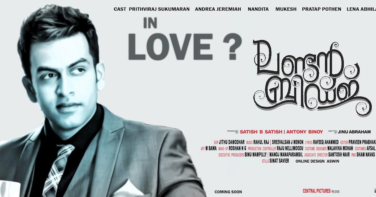 Cinema Go-zip: In Love : London Bridge - Prithviraj Romancing Andrea ...