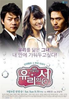 Sinopsis dan Nama Pemain Drama Korea GLASS CASTLE