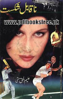 Naqabil e Shikast Novel By Aleem ul Haq Haqqi