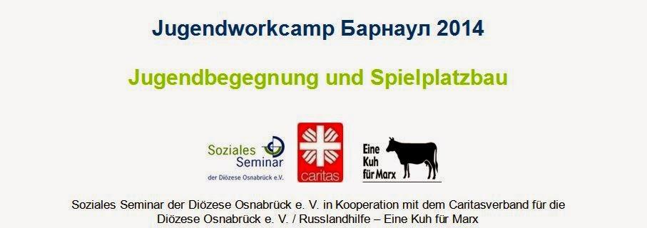 http://barnaul.mixxt.de/