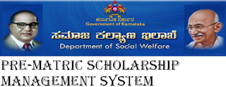 Pre-matric Scholarship to SC,ST
