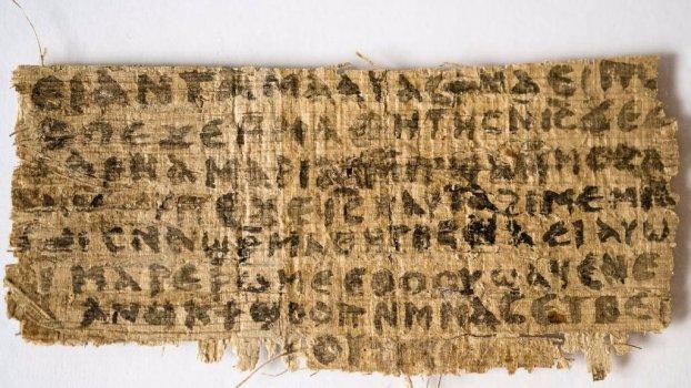 Αρχαίος πάπυρος εξιστορεί ότι ο Ιησούς μεταμορφωνόταν - Υπάρχει σχέση με τον Απολλώνιο Τυανέα;