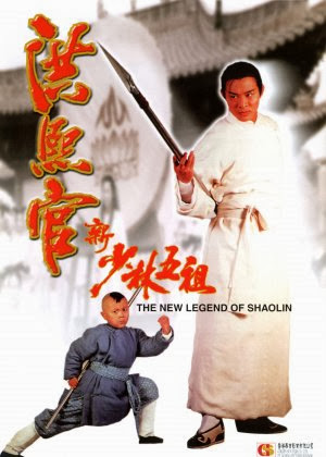 [ Movies ] The New Legend of Shaolin - Khmer Movies, chinese movies, Short Movies -:- [ 1 full ]