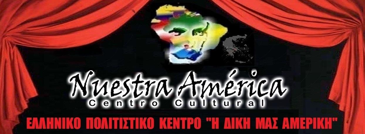 "Centro Cultural ""Nuestra America"""